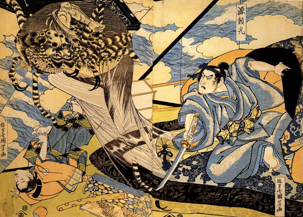 61 Kuniyoshi_Utagawa,_Minamoto_Yorimitsu_also_known_as_Raiko