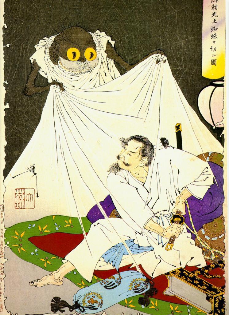 61 Yoshitoshi