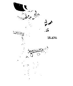 Като Киемаса (1)
