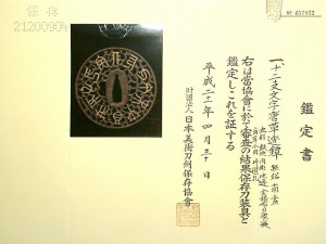 19-zodiak-sertifikat