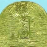 kyoho-koban-kin-half1